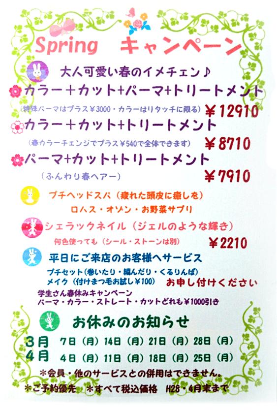3-4gatu_campaign-min